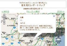 20091207map_2