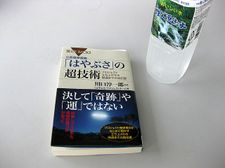 20110803a