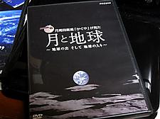 20111031a