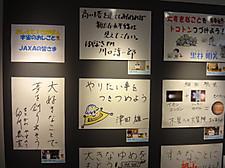 20120417k